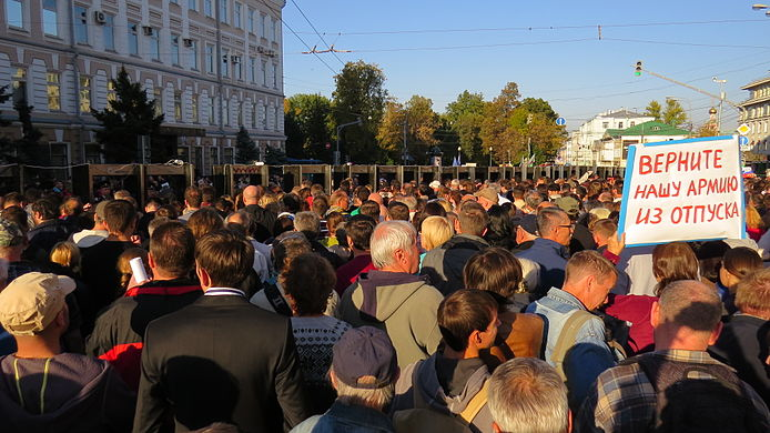 Antiwar march in Moscow 2014-09-21 1915.jpg