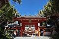 Ao-Shima shirne , 青島神社 - panoramio (5).jpg