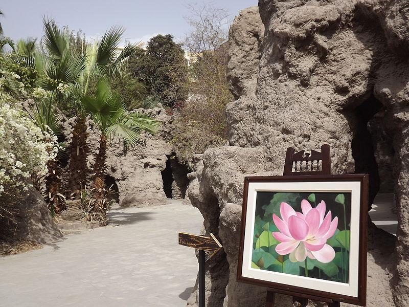 أصحابى وصحباتى ..تعرف / تعرفي على اجمل الحدائق في العالم / موضوع متجدد - صفحة 2 800px-Aquarium_Grotto_Garden_March_2013_by_Hatem_Moushir_25
