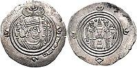 Arab-Sasanian dirham of Yazid I