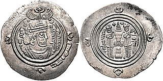 Yazid I Second Umayyad caliph (r. 680–683)