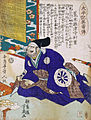 Araki Murashige-2.jpg