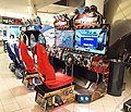 Arcade game.jpg