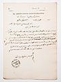 Archivio Pietro Pensa - Vertenze confinarie, 4 Esino-Cortenova, 168.jpg