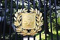 Arlington National Cemetery - War Office shield on Schley Gate - 2011.jpg