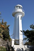 Ashizurimisaki lighthouse 05.JPG
