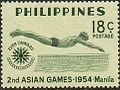 Asian Games 1954 stamp of the Philippines 2.jpg