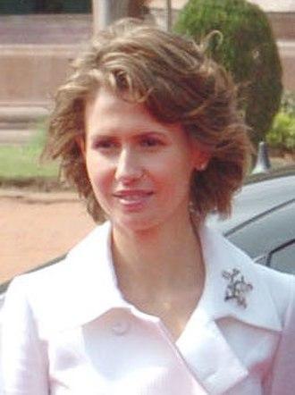 Asma al-Assad - Image: Asma Al Assad in 2008