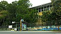 Aspley State School, Queensland.gjm.JPG