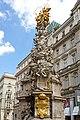 Austria-00768 - Plague Column (20880026670).jpg
