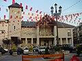Ayuntamiento de El Boalo.jpg