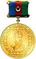Azərbaycan Respublikasının Nizami Gəncəvi adına Qızıl medalı - avers.jpg