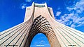 Azadi Tower (4) - 19Nov2015.jpg