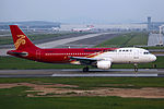 B-6649 - Shenzhen Airlines - Airbus A320-214 - CAN (16476240214).jpg