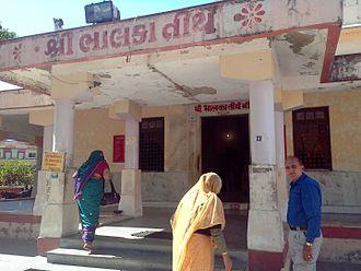 Bhalka - Image: BHALKA 04