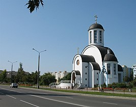 BLR Soligorsk Orthodox Church 1.jpg