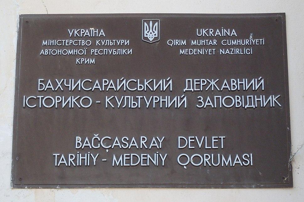 Bağçasaray Devlet Tarihiy-Medeniy Qoruması