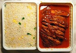 Babi panggang speciaal met nasi