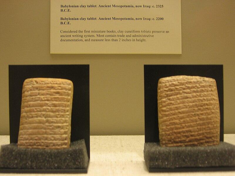File:Babylon Clay Tablets.JPG