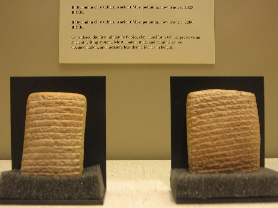Babylon Clay Tablets