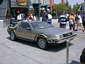 Back to the Future-The Ride Universal Hollywood.jpg