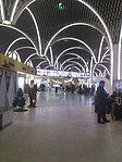 Baghdad International Airport 1.jpg