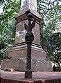 Bahadur Shah Park Sadarghat Dhaka 008.jpg