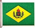 Bandeira do Imperio (A bandeira Nacional, 1903).jpg