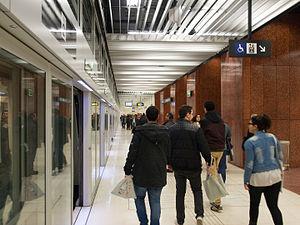 Cèntric (Barcelona Metro) - Image: Barcelona metro Centric L9