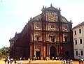 Basilica of Bom Jesus front view 1.jpg