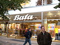 Bata Shoes store, Wenceslas Square.JPG