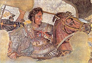 On the Fortune or the Virtue of Alexander