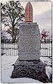 Battleship Maine Monument Jackson Park Elizabeth NJ DSC0099.jpg