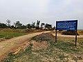 Bavani Ancient Place Kapilvastu Nepal Rajesh Dhungana (1).jpg
