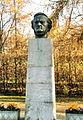 Bayreuth, Festspielpark, Richard Wagner (05.11.94).jpg