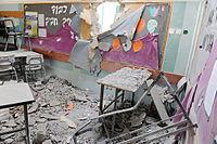 Beersheva kindergarten after rocket attack from Gaza 1.jpg