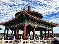 Bei Hai park, Beijing, China - 49678622083.jpg