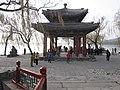 Beijing (November 2016) - 773.jpg