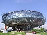 Belgrade-avio-museum.jpg