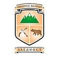 Belitsa Municipality CoA.jpg