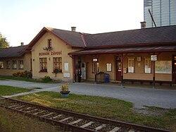 Beroun-Závodí, nádraží.jpg