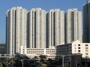 Public housing estates in Tseung Kwan O - Beverly Garden