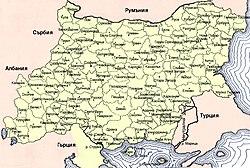 Velika Blgariya Politicheska Koncepciya Uikipediya