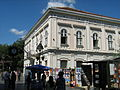 Biblioteka grada Beograda 4.jpg