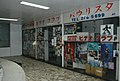 Bideo Kurabu Paurisuta (2101069112).jpg