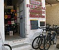 Bike rental in Kardamili - panoramio.jpg