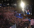 Bill Clinton DNC 2008.jpg