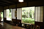 Birthplace of Nagatani Souen interior in Yuyadani, Ujitawara, Kyoto August 5, 2018 11.jpg