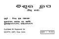 Biswara Rupa.pdf