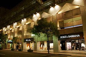 Domenico Dolce - Image: Block 30 Kobe 03s 5s 3200